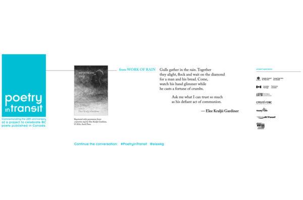 Work of Rain by Elee Kralijii Gardiner