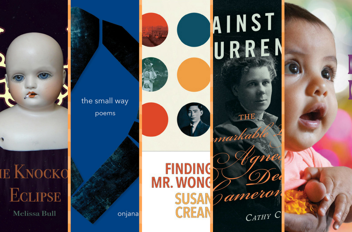 Splash Into Summer With 14 New Reads Read Local Bc